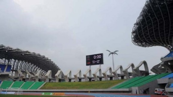 World Games Stadium de Taiwan. Es el único recinto en que el techo y los laterales están hechos casi en su totalidad a base de paneles solares que proporcionan toda la electricidad necesaria en el interior. También está abierto por un extremo, con una forma que asemeja a la de un dragón