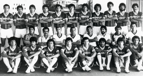 El equipo Bolivia que disputó las Eliminatorias de 1985