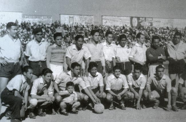 Bolívar obtuvo el campeonato de 1950. Fue el primer campeón nacional del fútbol profesional
