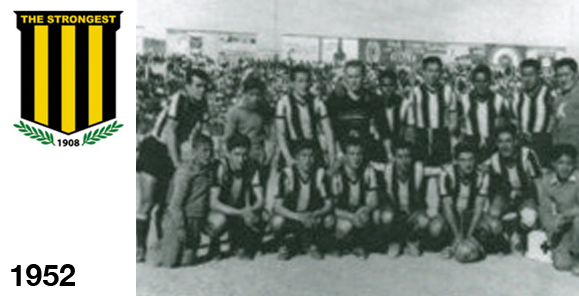 1952 the strongest campeón 03