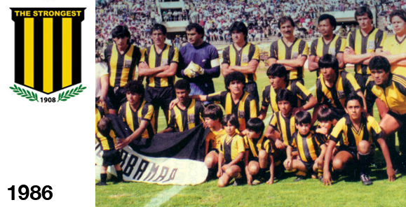 1986 the strongest campeón 02