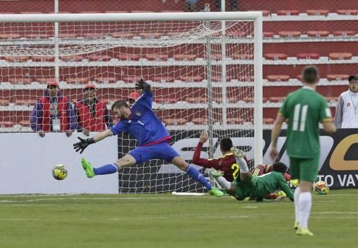 Ramallo de palomita amplia la diferencia a favor de Bolivia. El partido terminó 4 a 2.