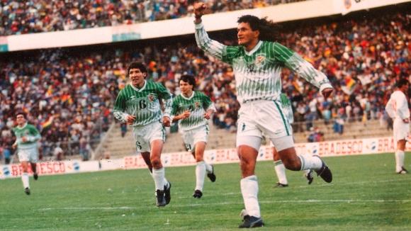 bolivia-1993-58-venezuela